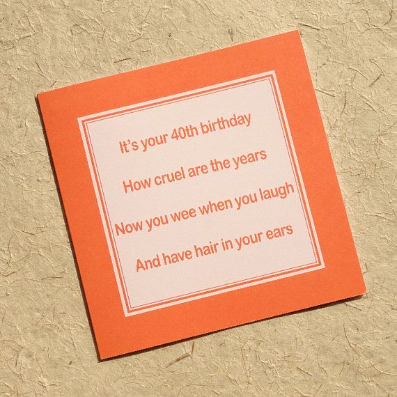 Funny 40th Card Funny Birthday Card Forty Years 40th Rude