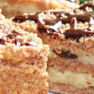 Великолепный пирог с тво…