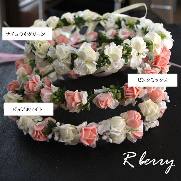 r-berry | Rakuten Global Market: Corolla flower Crown