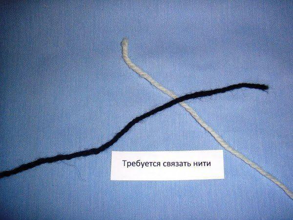 Таня Вовнянко