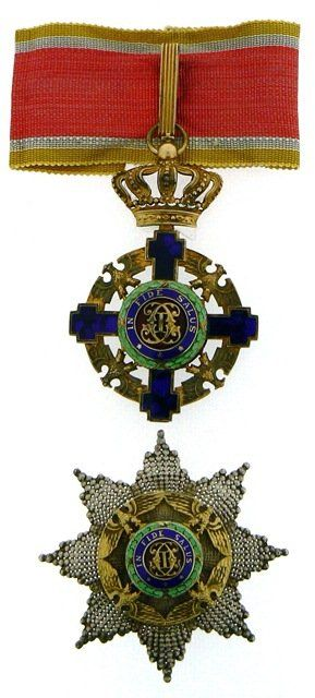 ORDER OF THE STAR OF ROMANIA : Lot 2036