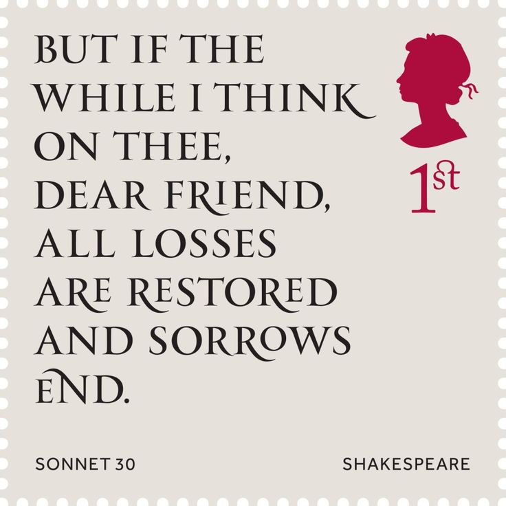85 Best Images About Will Shakespeare, Swan Of Avon On