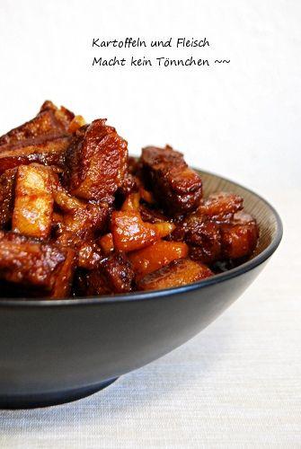 Chinesische Spezialität:geschmortes Schweinebauchfleisch #Rezept