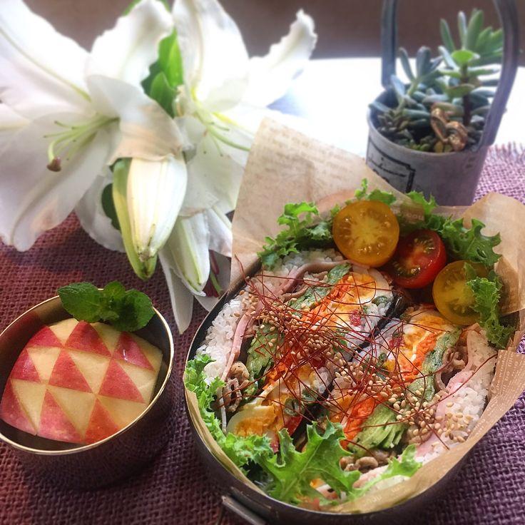 おはようございます�� 今日の#お弁当 #サラメシ は、#韓国のり の#わんぱくおにぎらず (牛肉しぐれ煮 ハム チーズ キャロットラペ きゅうり塩もみ パプリカ いんげん)、カラフルミニトマト、りんご飾り切りなど♪ 久しぶりに作った#おにぎらず 、切る時ワクワクしますね〜��✨食べにくそうだけど(笑)お昼が楽しみです�� そして2枚目picは、今朝咲いたピンクの#カサブランカ ��鮮やか華やかでとっても綺麗〜����しばらく楽しめます❣️ あっという間に金曜日✨笑顔で丁寧に頑張ろう��♪ http://misstagram.com/ipost/1543066181949376057/?code=BVqEoRYAsY5