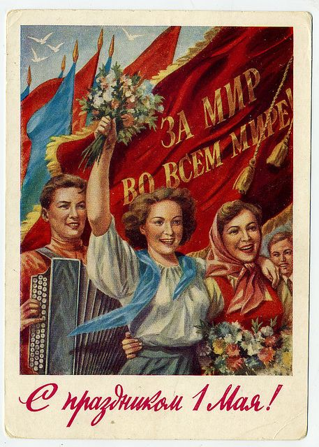 Happy International Workers' Day!