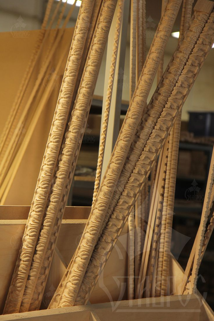 """Декоративный резной погонаж из массива дерева. Эти """"палочки"""" - настоящие """"выручалочки"""" для всех, кому необходимо добавить изысканных акцентов при декорировании интерьера, мебели или лестниц. Decorative carved wooden mouldings."""