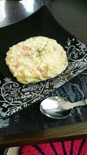残りご飯と牛乳で♪濃厚チーズリゾット♡ by ♡мiчаⅵ♡⋆ 【