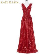 Kate Kasin Longo Da Dama de honra Vestidos Rosa Vermelho Prata Preto Ouro Lantejoulas Vestidos de Festa de Casamento para Damas de Honra 2017 do baile de Finalistas Vestido 0199(China)