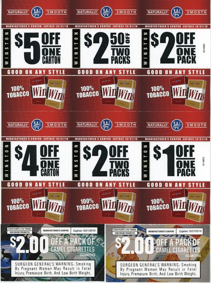 image about Printable Cigarette Coupons called Cost-free printable pall shopping mall cigarette discount coupons / Wunderland