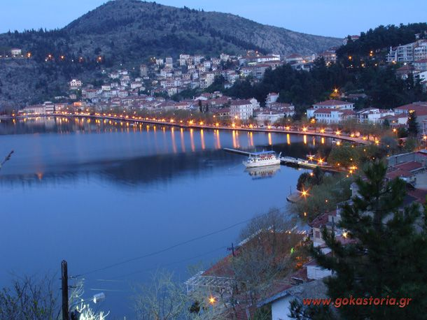 Kastoria, Greece...where my ancestors are from, distant relatives and my great grandfathers house still stands..a must visit