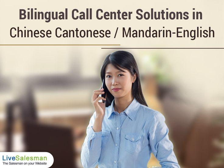 call center job reviews