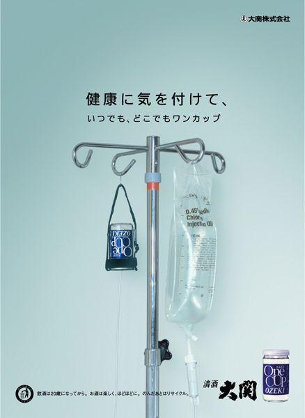 2006年度 朝日広告賞 出品作品