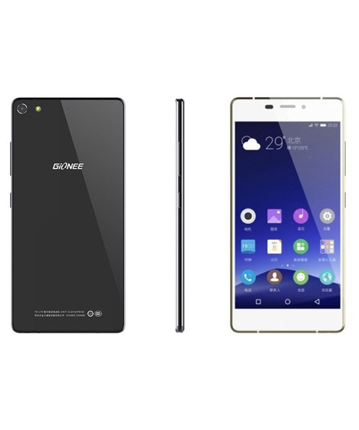 Online Shopping India Store sells Gionee Elife S7, it comes with a 5.2 inch touchscreen display with a resolution of 1080 x 1920 pixels at a PPI of 424 pixels per inch.