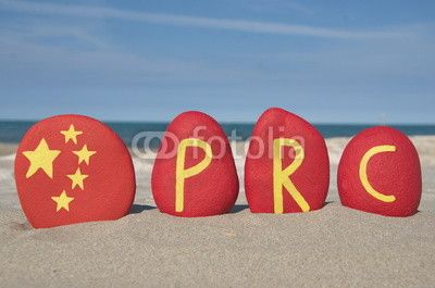 PRC, People's Republic of China on stones