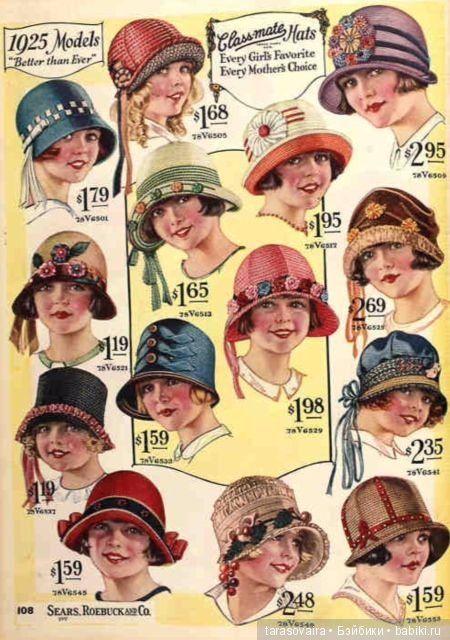Мода 20-х в журналах и фотографиях.Идеи для вдохновения. / Интересненькое / Бэйбики. Куклы фото. Одежда для кукол