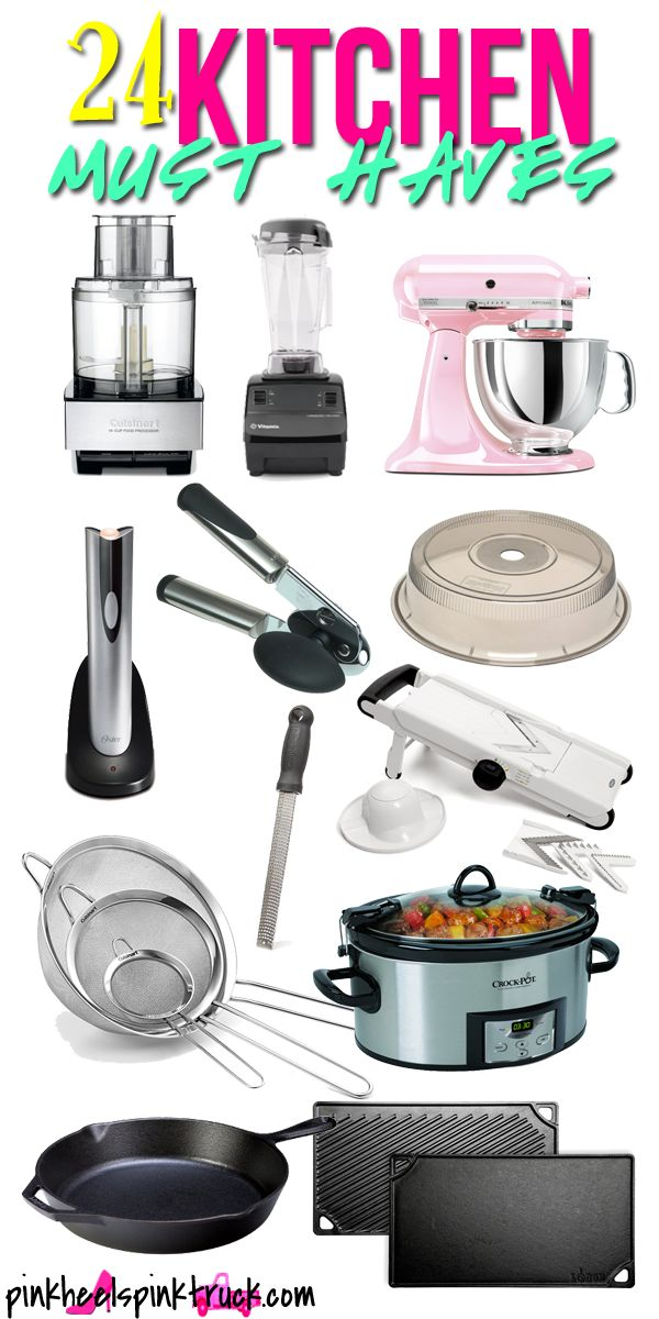 24 Kitchen Must Haves via http://pinkheelspinktruck.com (@pnkheelspnktrk)