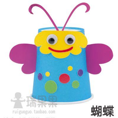Животных бумажный стаканчик материал комплект ручной очарование diy ребенок младенческой купить на AliExpress