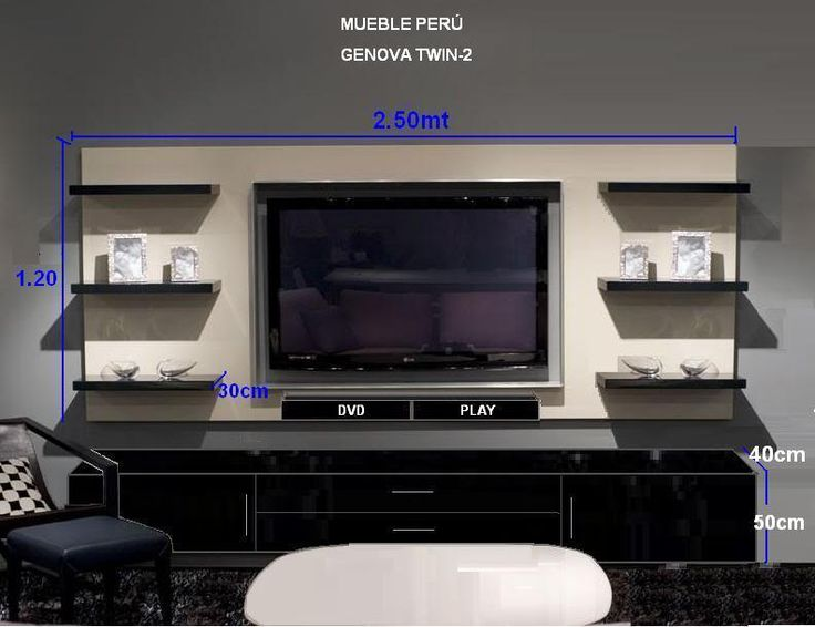 17 Best images about muebles tv on Pinterest Dubai, Home theaters