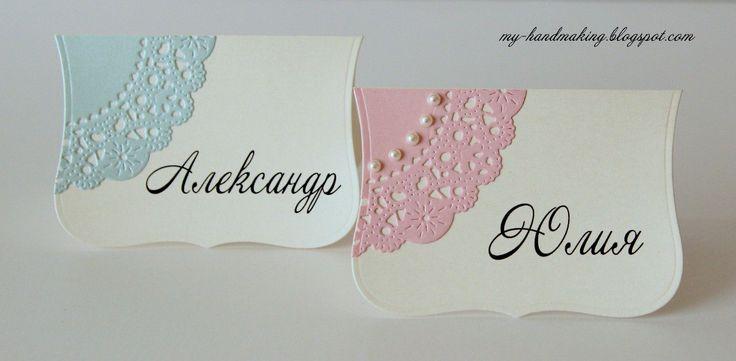 """Карточки рассадки для жениха и невесты """"Розовое кружево"""""""