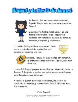 Enjoy these free Hanukkah Spanish materials with all ages of novice Spanish speakers. Included are a basic reading about Raquel who celebrates Hanu...