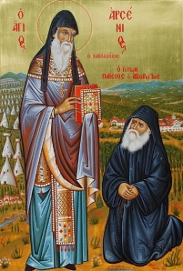 St. Arsenius of Cappodocia & Elder Paisius the Athonite