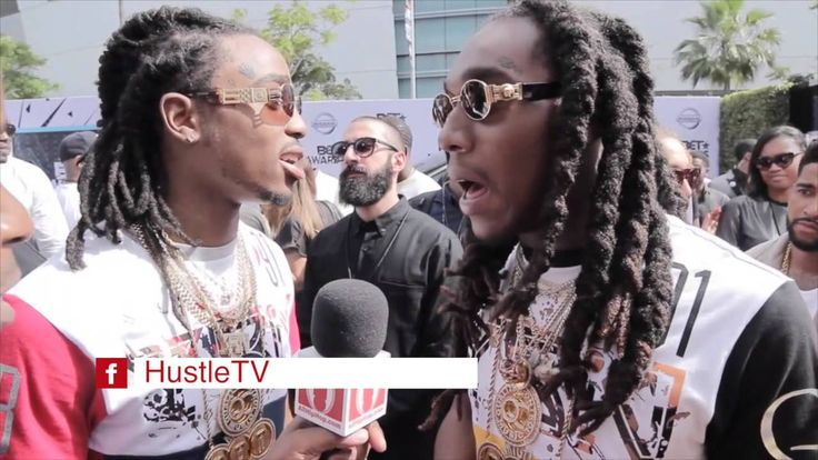 HUSTLE TV TALKS WITH MIGOS ON THE BET AWARDS RED CARPET WE WANT TO WORK ...