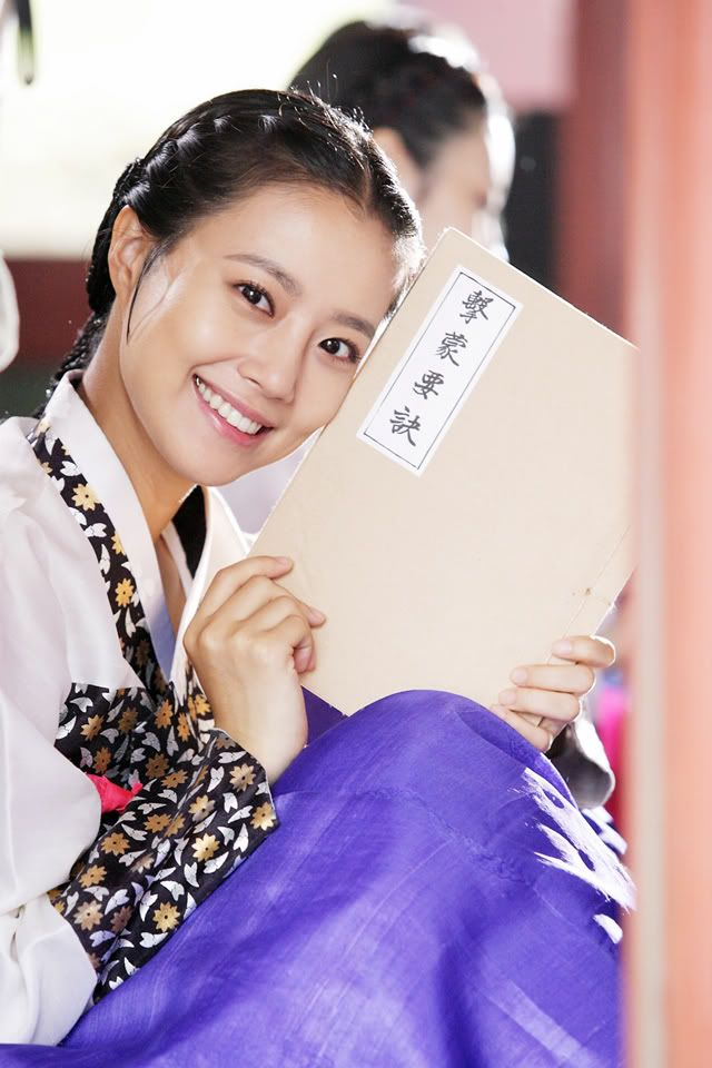 Moon Chae Won on @dramafever, Check it out! The Princess man!! A good drama