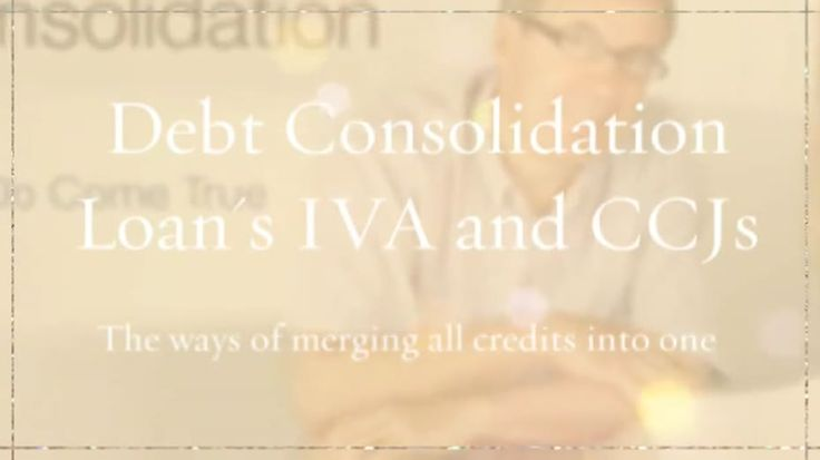 Debt Consolidation Loan can be a helping way for the debtors, but if you met with the condition of insolvency or defaults or just near it, then IVA and CCJs can help you as the form of debt consolidation.  For more details, visit: www.loan2paydayadvance.co.uk/