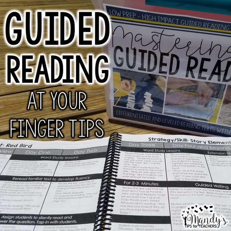 Guided reading doesn't have to be hard! Master guided reading with this HUGE freebie!