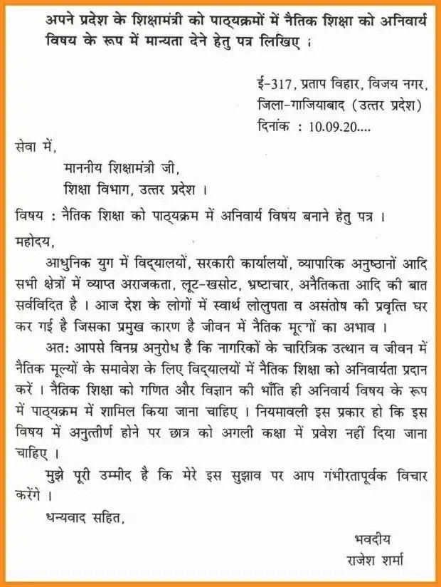 Pin By Sneha Saa On Marathi Handwriting Marathi Poems Teaching Phonics Marathi Quotes