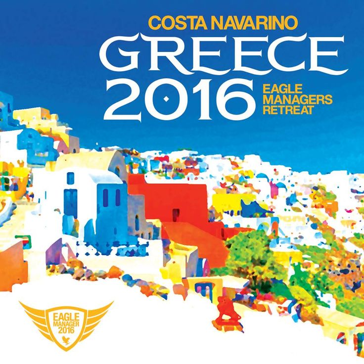 Next year's Eagle Managers Retreat goes to.... #Greece !!! Who want's to go too.... for free??? :) #EMR16