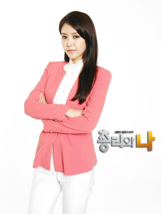 prime minister is dating ep 15 eng sub