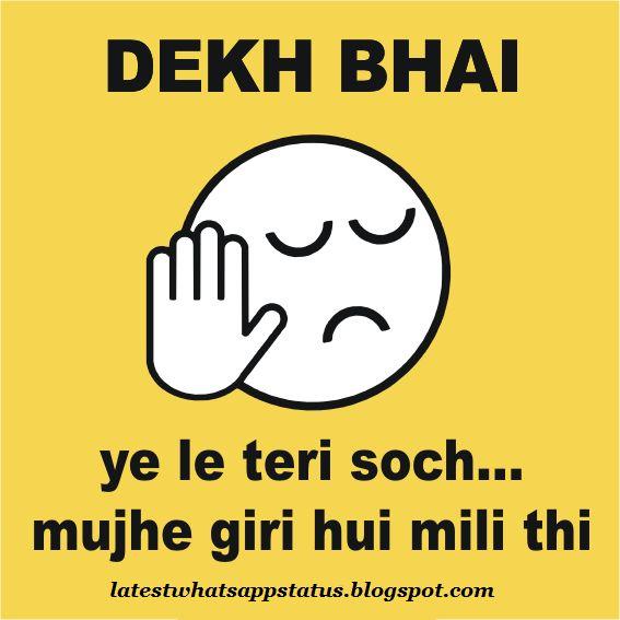 http://latestwhatsappstatus.blogspot.in/2014/12/dekh-bhai-giri-hui-soch-status-and.html