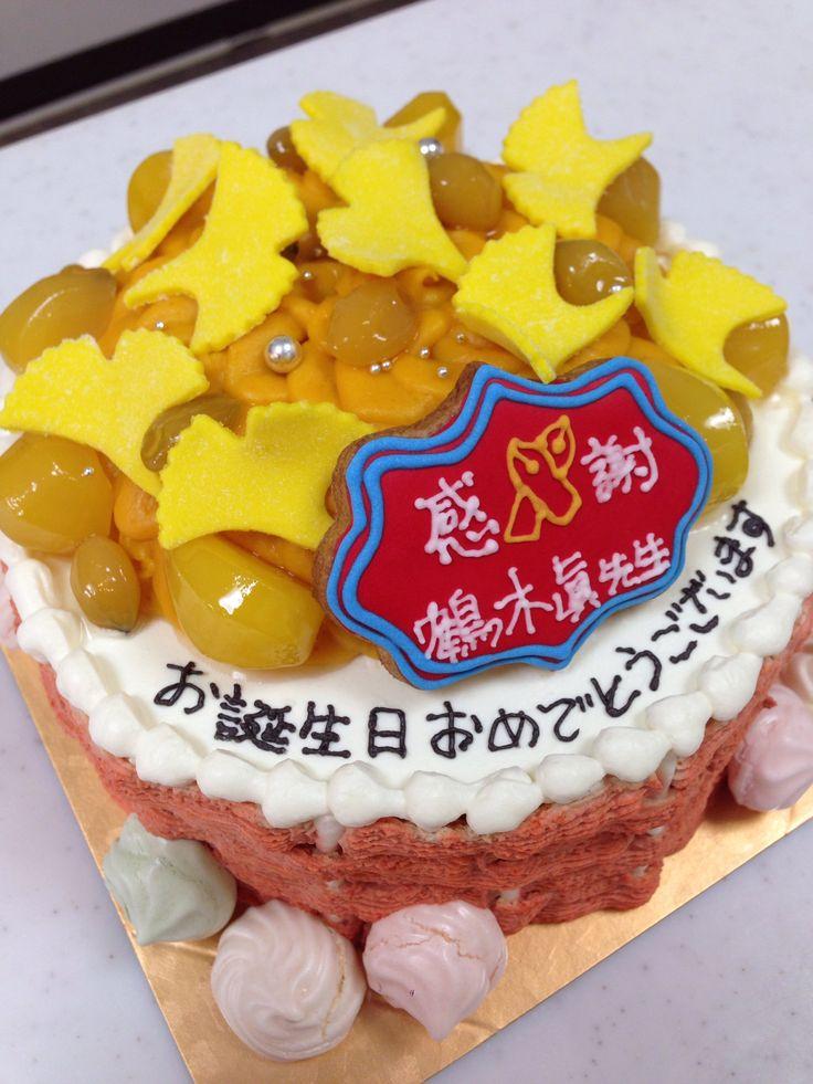 慶応、銀杏と煉瓦のケーキ