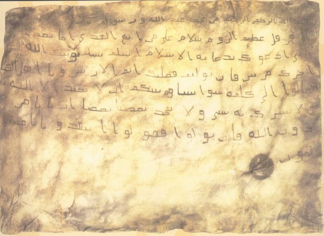 Hand writing of Prophet Mohammad