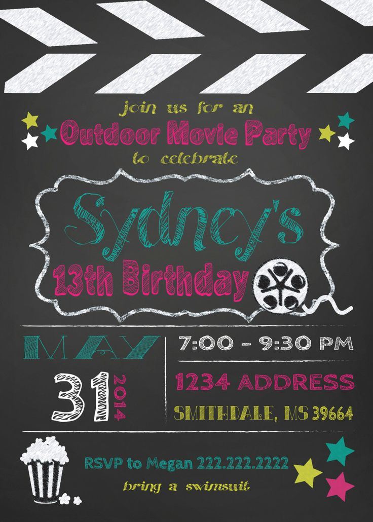 Movie Birthday Party Invite outdoor movie invitation by SLDESIGNTEAM on Etsy https://www.etsy.com/listing/190479527/movie-birthday-party-invite-outdoor