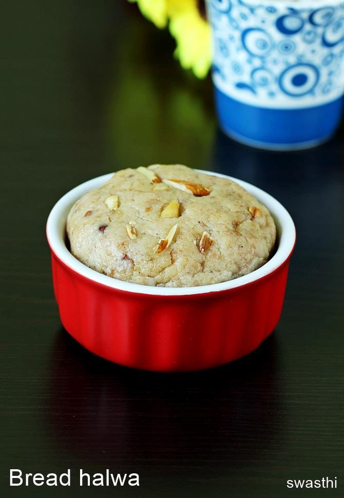 Bread halwa recipe -  How to make bread halwa - Bread ka halwa