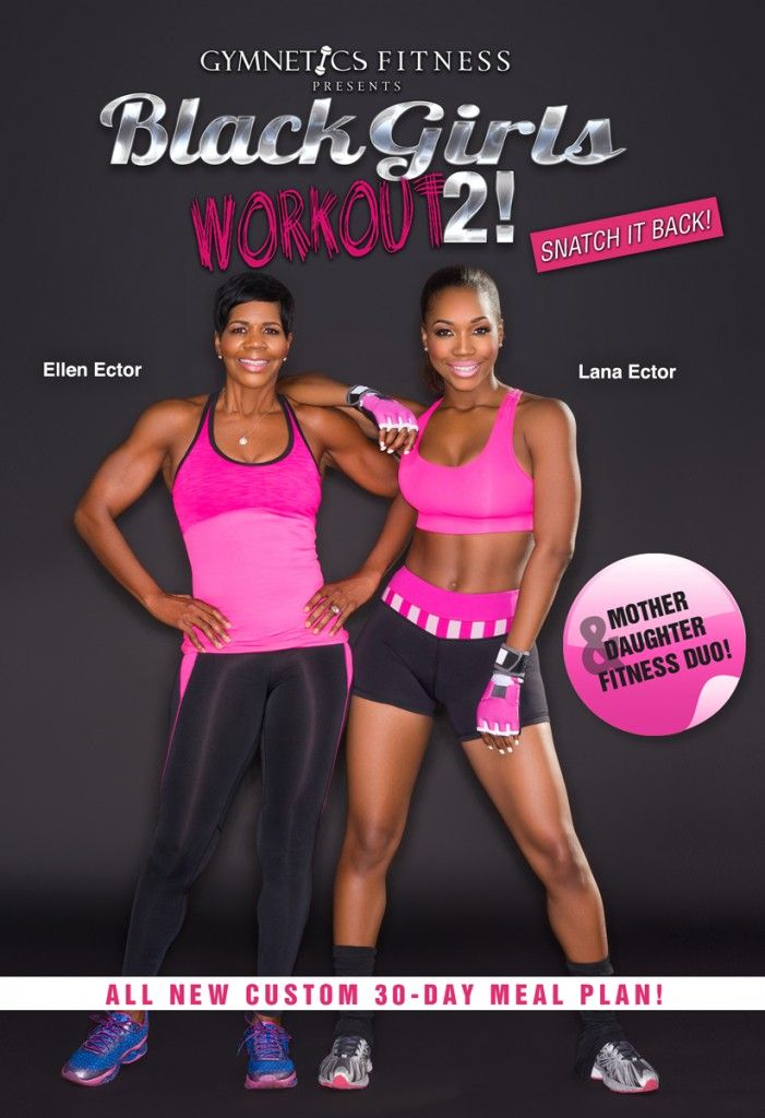 Black Girls Workout, TOO! Creators, Ellen  Lana Ector   Beautiful Brown Girls   Daily Womens Online Magazine