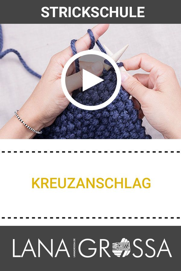 Lerne den einfachen Kreuzanschlag, Stricken lernen / how to knit a long tail cast-on, learn to knit via Lana Grossa Strickschule