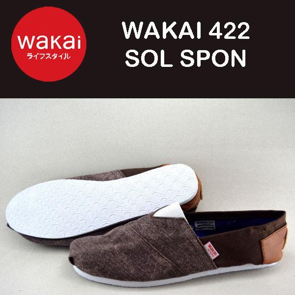 Sepatu WAKAI 422