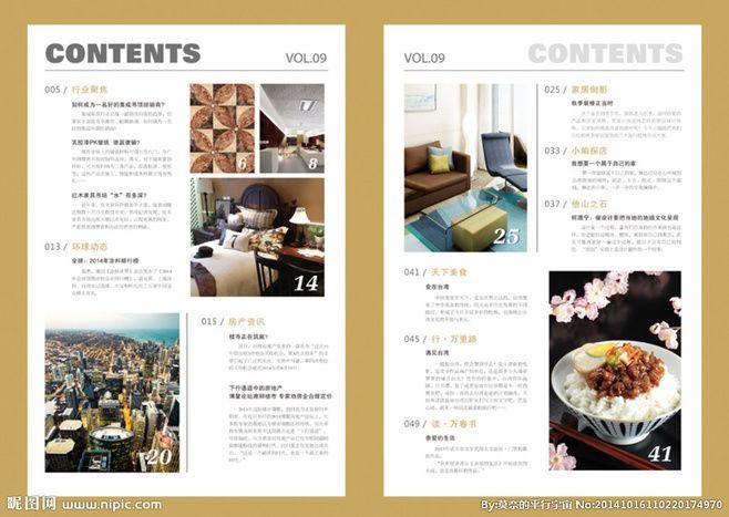 杂志版式设计设计图__画册设计_广告设计...