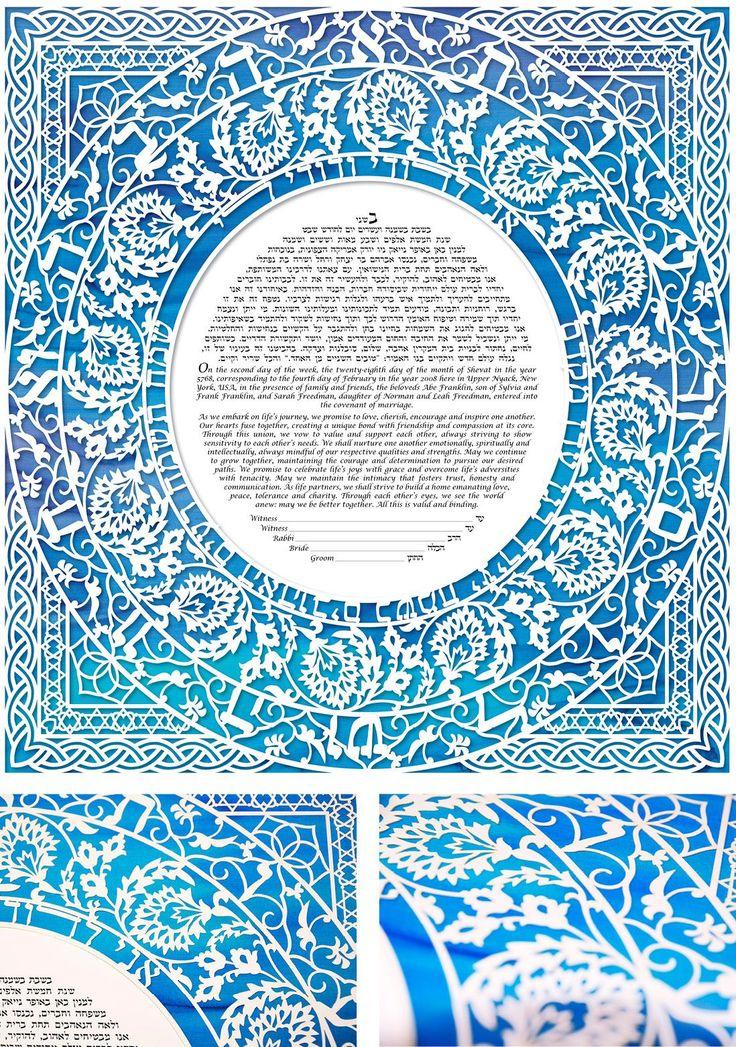 Luna Love Papercut - Light Blue and Violet Ketubah by Enya Keshet