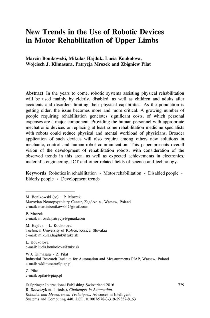 latest research paper on robotics Design of a highly biomimetic anthropomorphic robotic hand towards arti®cial limb regeneration zhe xu and emanuel todorov abstract ða wide range of research areas, from telemanip.