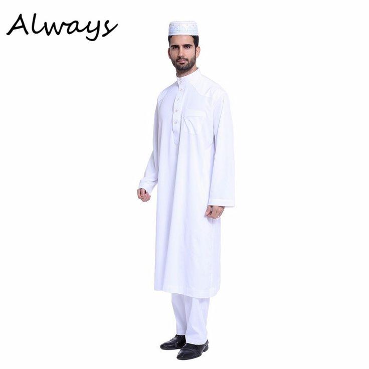 Vestito bianco degli arabic names