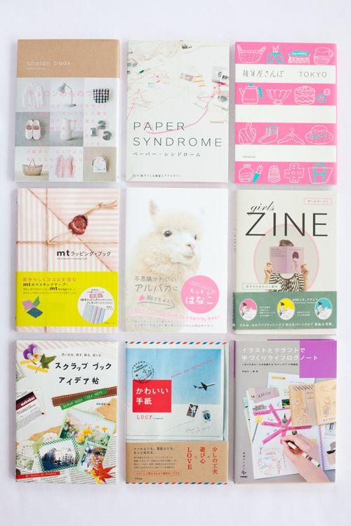 Japanese craft books #magazine
