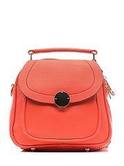 Рюкзак-сумка Sofiya  Рюкзак-сумка на молнии. Внутри карман на молнии. Сзади карман на молнии. Карман на поворотной кнопке спереди.. Рюкзак-сумка Sofiya промокоды купоны акции.