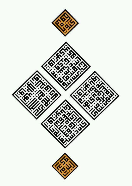13524285_1182201931844387_4794147598927560372_n.jpg (550×777)