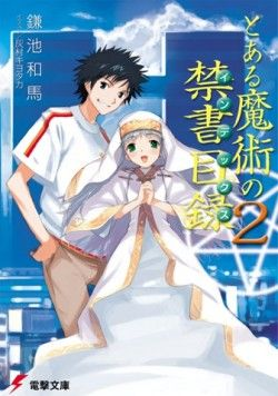 To Aru Majutsu No Index 02 | Novelas Ligeras!