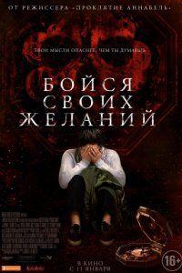 The 370 best images on pinterest cinema films and film httpgidonline201801bojsya svoix ccuart Choice Image