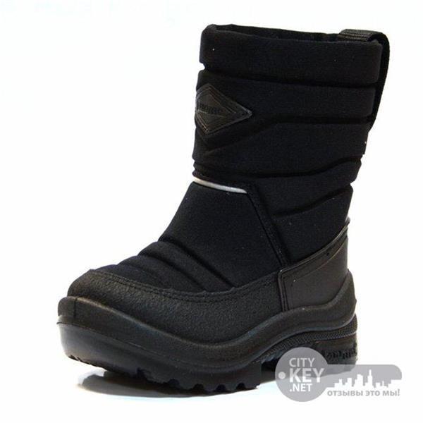 Kuoma детская зимняя обувь